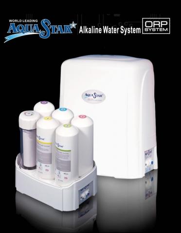 Máy lọc nước  AQUASTAR - Công nghệ Nhật
